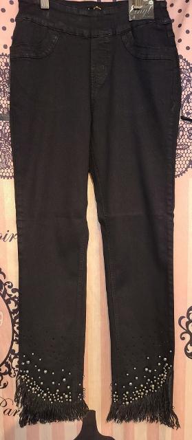 Black Frayed Denim Decorative Jean